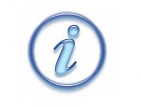 Оплатить за предоставление сведений можно с помощью уникального идентификатора начисления.