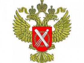 Как получить электронную подпись в Удостоверяющем центре  Кадастровой палаты по Республике Башкортостан